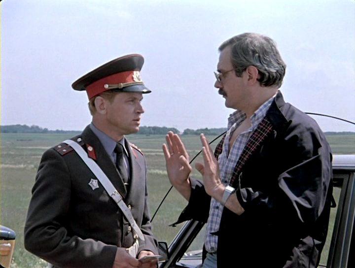 скачать инспектор гаи 1982 торрент - фото 2