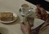 Сцена с фильма Таксист / Taxi Driver (1976) Таксист
