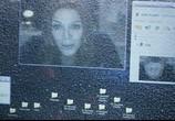 Кадр с фильма 0408 торрент 00441 план 0