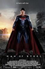 Человек изо стали / Man of Steel (2013)