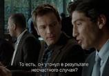 Кадр с фильма Призрак торрент 052010 любовник 0