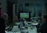 Сцена из фильма Арденны / D'Ardennen (2015) Арденны сцена 9