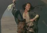 Кадр с фильма Воин