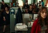 Кадр изо фильма Женщина-кошка торрент 071971 люди 0