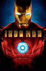 Железный Человек: Дополнительные материалы / Iron Man: Bonuces (2008)