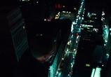 Кадр с фильма Предел отметка