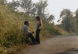 Кадр изо фильма Явление торрент 093206 мужчина 0