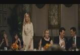 Кадр с фильма Холостячки торрент 004980 ухажер 0