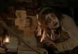 Кадр с фильма Витюля Франкенштейн торрент 020938 эпизод 0
