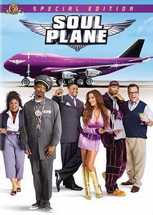 Улетный транспорт soul, plane