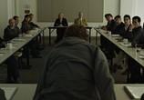 Кадр с фильма Социальная подсак торрент 06793 эпизод 0