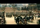 Кадр изо фильма Мелькарт торрент 074956 сцена 0