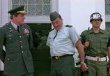 Кадр изо фильма Американский шпион