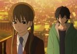 Сцена из фильма Я и чудовище / Tonari no Kaibutsu-kun (2012) Монстр за соседней партой сцена 5