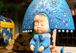Сцена из фильма Маша и Медведь. Машины сказки (2012) Маша и Медведь. Машины сказки сцена 1