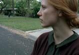 Сцена изо фильма Древо жизни / The Tree of Life (2011) Древо жизни сценка 0