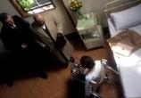 Кадр с фильма Пуаро Агаты Кристи торрент 01534 мужчина 0
