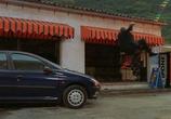 Кадр с фильма Перевозчик