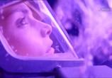 Кадр с фильма Бездна