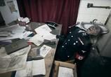 Кадр с фильма Запретная Зона 0D торрент 016652 работник 0