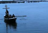 Кадр с фильма Остров. торрент 06441 любовник 0