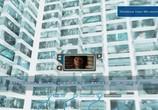 Кадр с фильма Я, манипулятор торрент 001276 любовник 0