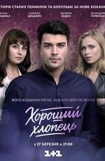 Розовая лагуна русский перевод торрент фото 650-514