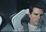 Кадр изо фильма Обливион торрент 028944 мужчина 0
