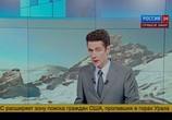Кадр изо фильма Тайна перевала Дятлова торрент 018441 любовник 0