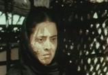 Сцена с фильма Жажда подметать / Khoon Bhari Mang (1988) Жажда заметать случай 0
