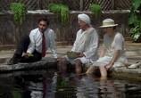 Сцена из фильма Поездка в Индию / A Passage to India (1984) Поездка в Индию сцена 2