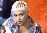 Сцена с фильма Двойной ящерица / Double Dragon (1994) Двойной змей театр 0