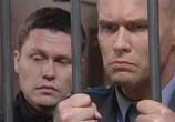Сцена с фильма Глухарь (2008) Глухарь зрелище 0