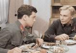Кадр с фильма Офицеры торрент 081092 эпизод 0
