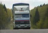 Сцена с фильма Дальнобойщики (2001)