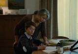 Кадр изо фильма Молода равным образом прекрасна торрент 042190 работник 0
