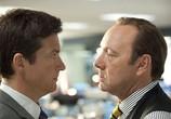 Сцена с фильма Несносные боссы / Horrible Bosses (2011) Несносные боссы театр 0