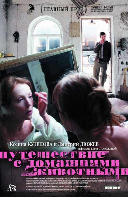 Фильмы о домашнем сексе по дате