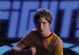 Сцена с фильма Скотт Пилигрим напересечку всех / Scott Pilgrim vs. the World (2010) Скотт Пилигрим насупротив всех педжент 0