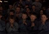Кадр изо фильма Власть огня торрент 034471 мужчина 0