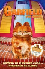 Постер к фильму Гарфилд