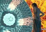 Кадр с фильма Пекло торрент 08889 любовник 0