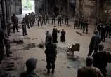 Сцена изо фильма Кориолан / Coriolanus (2012)
