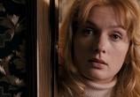 Сцена изо фильма Дневной обход (2006) Дневной дозор