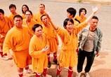 Сцена изо фильма Убойный футбол / Shaolin Soccer (2002) Убойный футбол