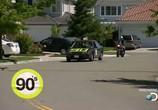 Кадр изо фильма Discovery: Разрушители легенд торрент 05808 мужчина 0