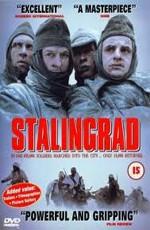 Постер к фильму Сталинград