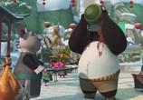 Сцена из фильма Кунг-Фу Панда: Праздничный выпуск / Kung Fu Panda Holiday Special (2010) Кунг-Фу Панда: Праздничный выпуск сцена 3