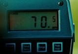 Кадр с фильма Неуправляемый торрент 06571 работник 0