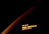 Кадр с фильма Джеймс Бонд. Агент 007 - Из России вместе с любовью